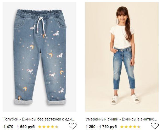 next джинсы для девочек