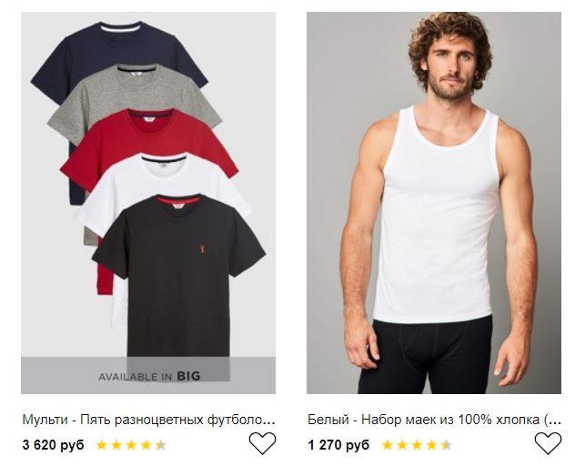 Поло, футболки мужские Некст