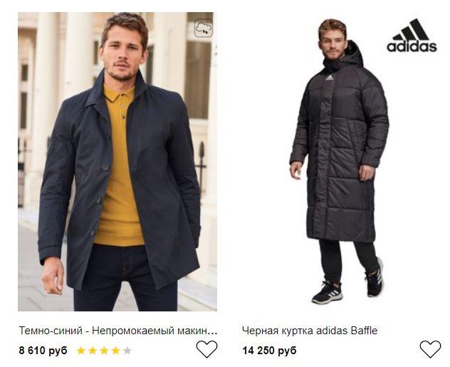 Мужские куртки, пальто Некст