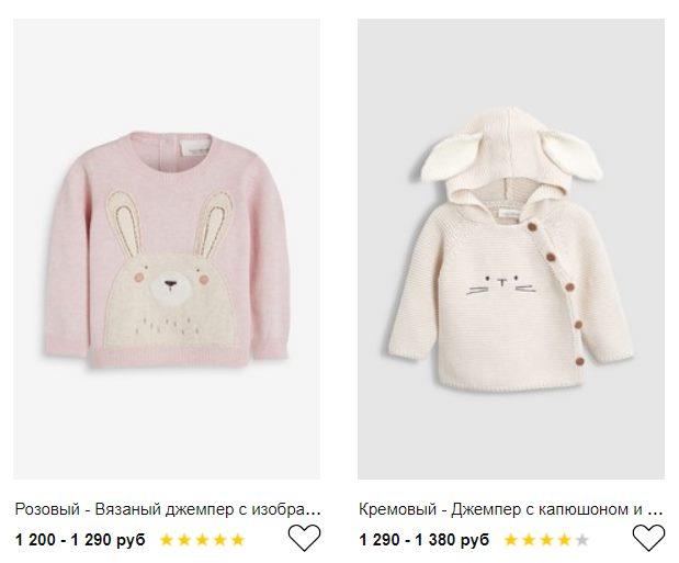 next кардиганы, свитеры для новорожденных
