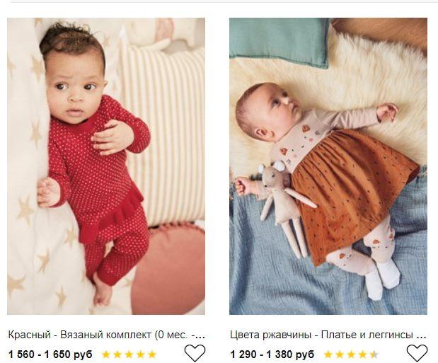 next - комплекты одежды для новорожденных