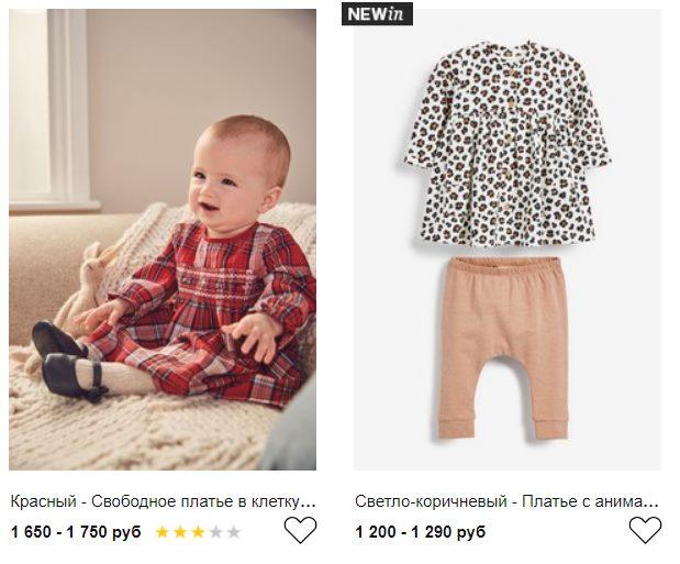 next платья для новорожденных