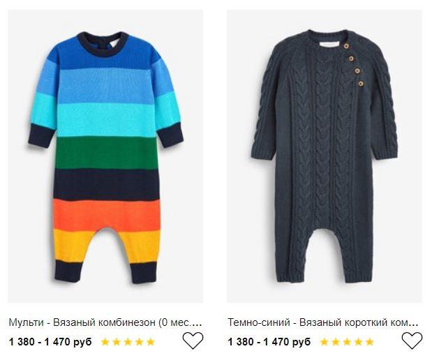 детская одежда next - ромперы для новорожденных