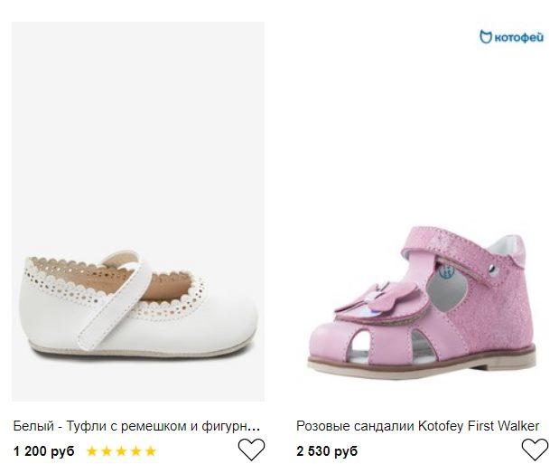 next обувь для новорожденных