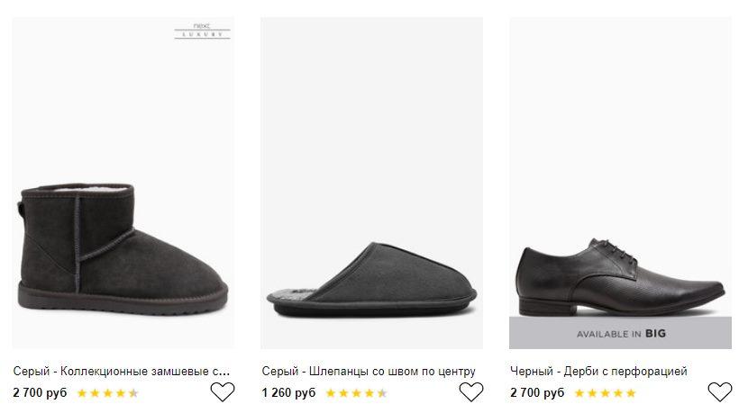 next обувь мужская