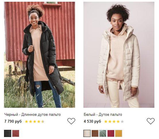 next - пальто и куртки женские
