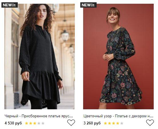 Платья Некст