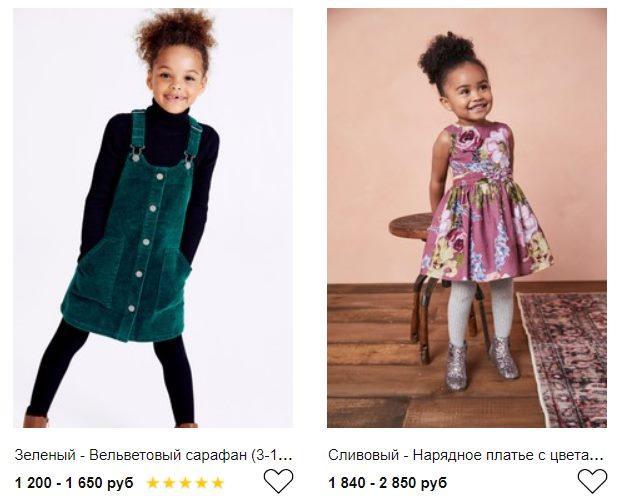 next - детские платья для девочек