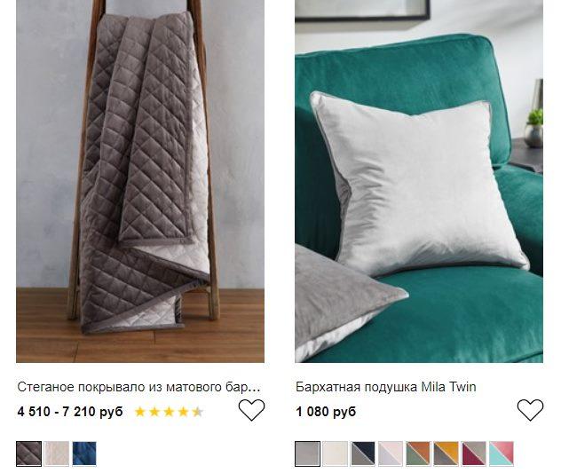next декоративные подушки и пледы