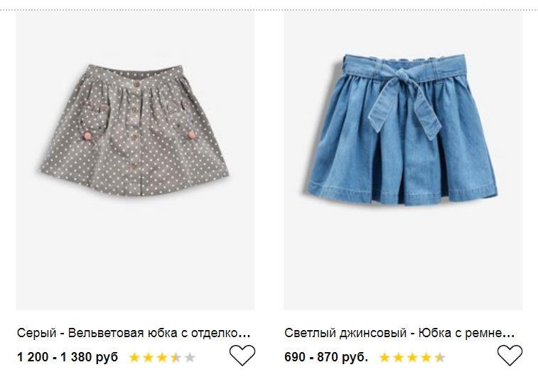 next юбки и шорты для девочек