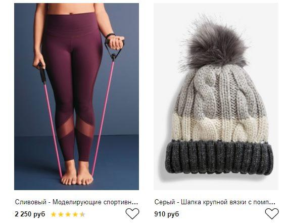next - женская спортивная одежда