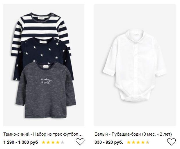 next - топы, рубашки для новорожденных