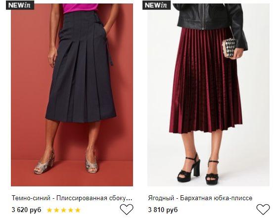 next юбки
